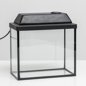 Аквариум прямоугольный Атолл с крышкой, 13 литров, 30 х 16 х 26/31,5 см, чёрный