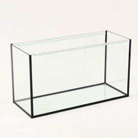 Аквариум прямоугольный без крышки, 200 литров, 100 х 40 х 50 см
