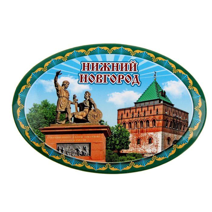 Магнит-открывашка «Нижний Новгород»