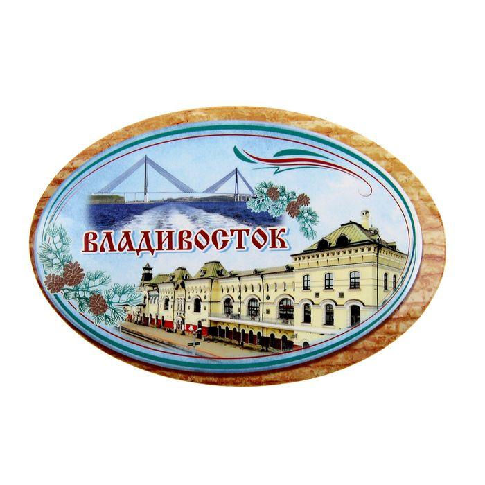 Магнит-открывашка «Владивосток»