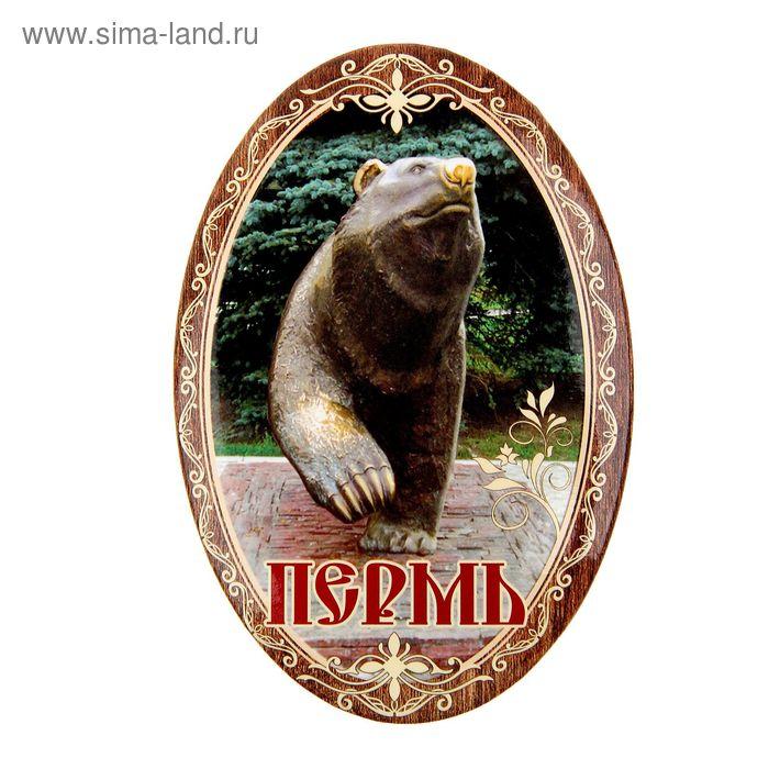 """Магнит-открывашка """"Пермь"""""""
