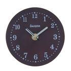 """Часы настольные """"Который час"""", d=10 см"""