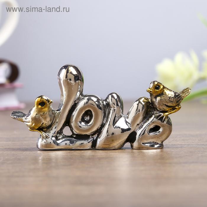 """Сувенир - миниатюра """"Два воробушка Love"""""""