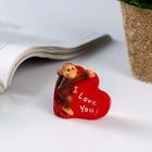 """Souvenir """"Monkey I love you"""" MIX"""