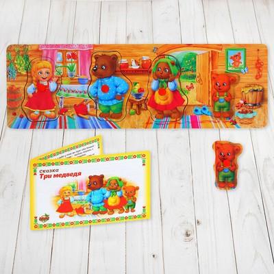8f4e7c38d2a2 Купить рамки-вкладыши в городе Томск по выгодным ценам — ООО «ГалаОпт»