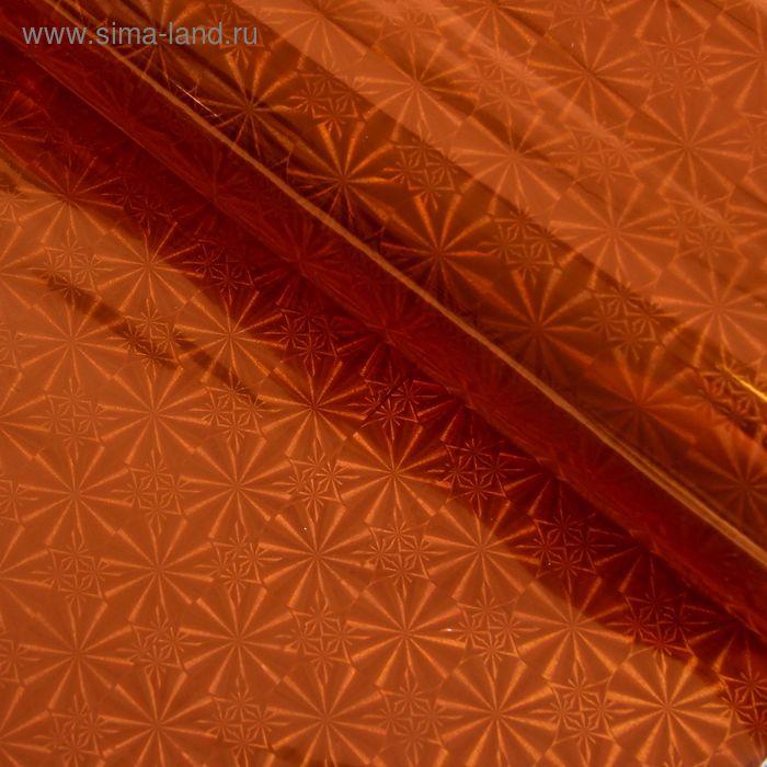 Бумага голографическая, цвет оранжевый, рисунок МИКС