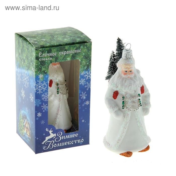 """Ёлочная игрушка """"Дед Мороз белоснежный"""""""
