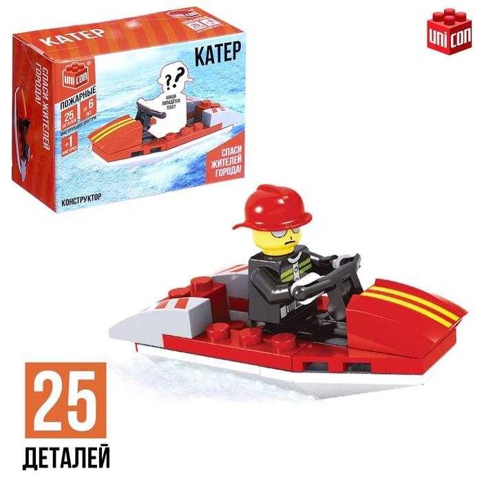 Конструктор «Пожарный катер», 25 деталей - фото 105633409