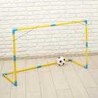"""Ворота футбольные """"Весёлый футбол"""" с сеткой, с мячом"""