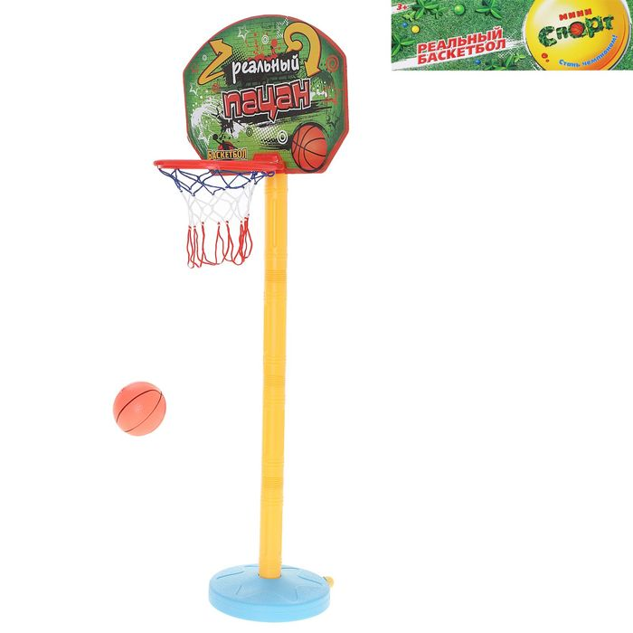 """Баскетбольный набор """"Реальный пацан"""", регулируемая стойка с щитом (4 высоты: 28,5см/57см/85,5см/114см), сетка, мяч d=10 см, р-р щита 34х25 см"""