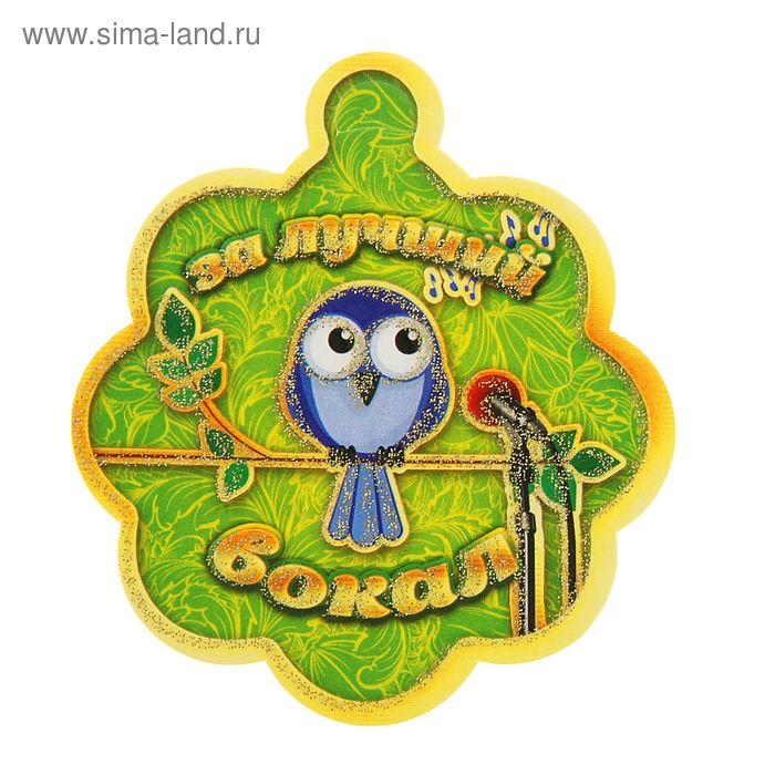"""Медаль """"За лучший вокал"""", птица"""