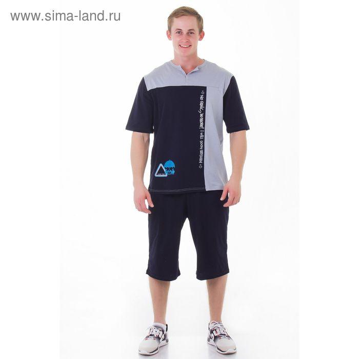 Пижама мужская (футболка, бриджи) М-555-09 серый, р-р 48