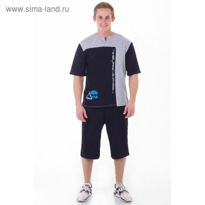 Пижама мужская (футболка, бриджи) М-555-09 меланж, р-р 54
