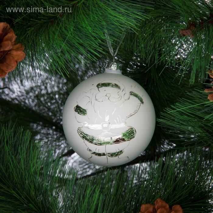 "Новогодний шар ""Зеркальный Дед Мороз"""
