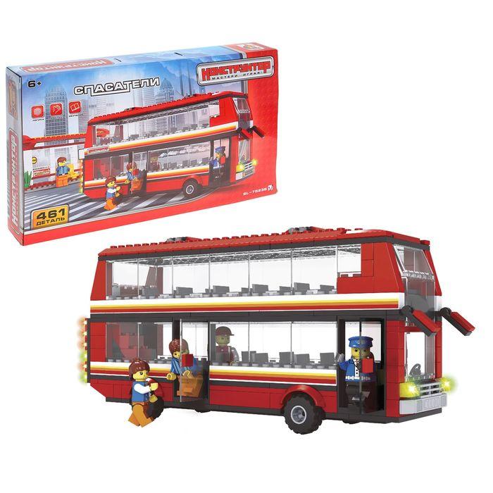Конструктор «Двухэтажный автобус», 461 деталь
