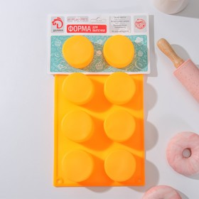 Форма для выпечки Доляна «Круг», 29,5×17,5×4 см, 8 ячеек (5,8×5,8×4 см), цвет МИКС