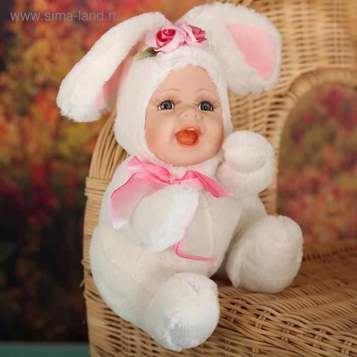 """Кукла коллекционная керамика """"Малыш в костюме зайчика сидит"""""""