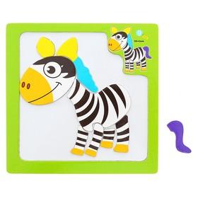 Designer magnetic frame Zebra, 9 elements