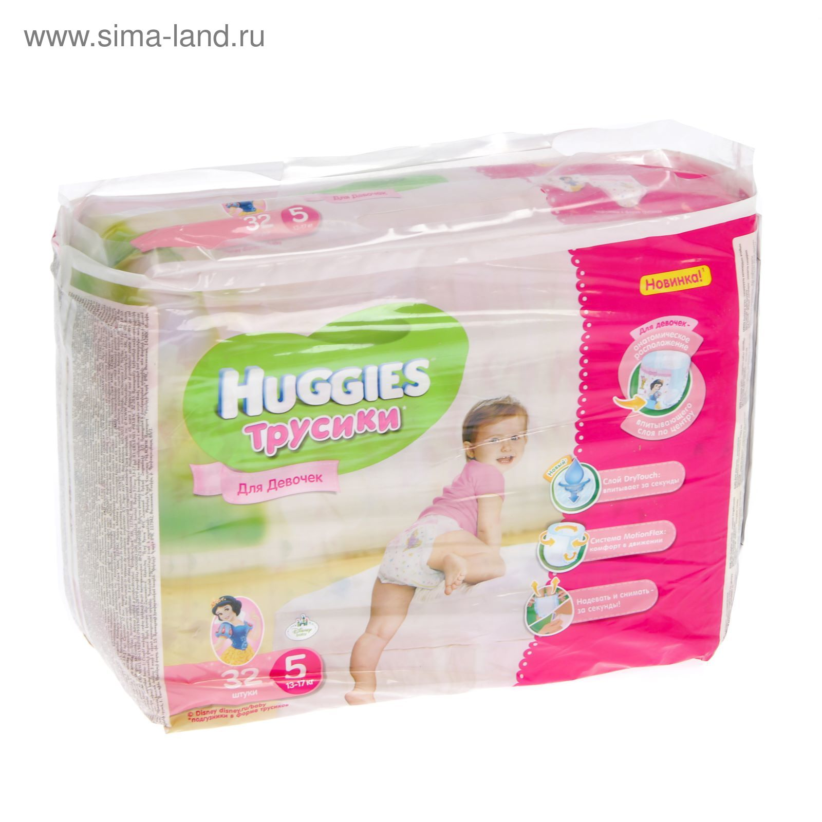 Трусики-подгузники для девочек Huggies Little Walkers, размер 5 (13-17 кг 6d2922ea7c3
