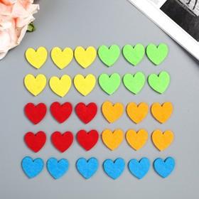 """Декор для творчества """"Цветные сердечки"""", набор 35 шт."""