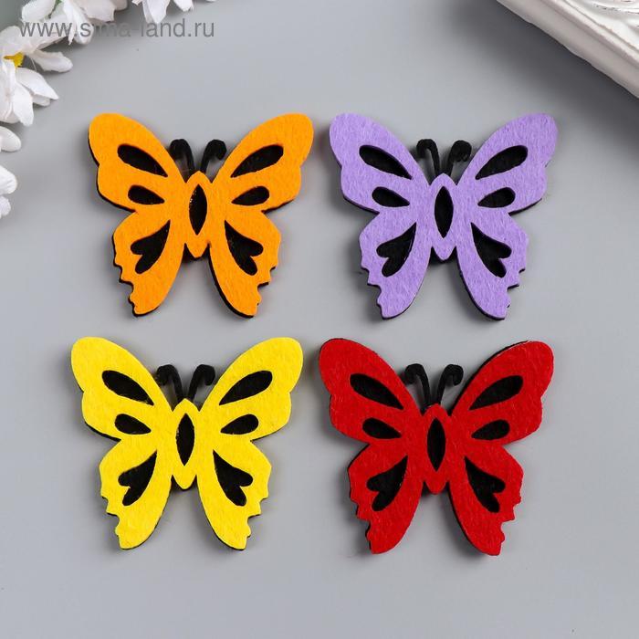 """Декор для творчества """"Бабочки"""", набор 4 шт."""