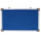 Доска в металлической раме, ткань с ворсом, цвет синий, средний размер