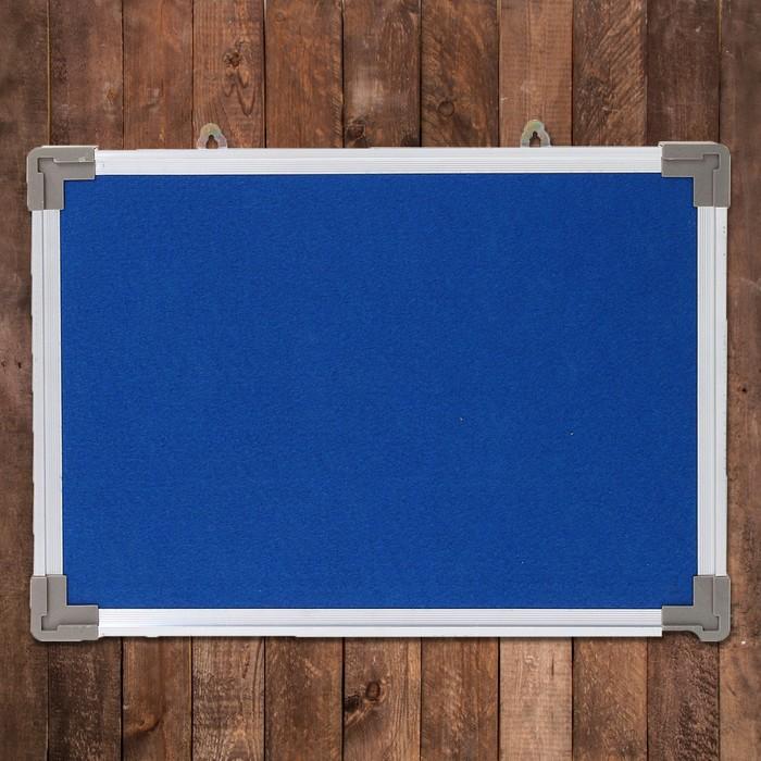 Доска в металлической раме, ткань с ворсом, цвет синий, малый размер