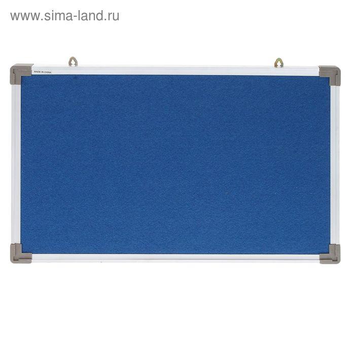 Доска в металлической раме, ткань с ворсом, цвет синий, крупный размер