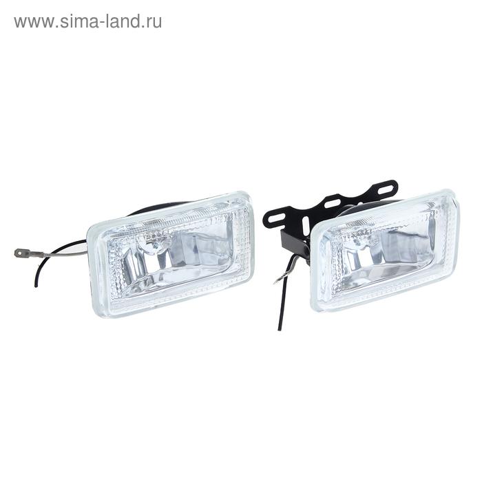 Комплект фар противотуманных, 120 х 70 мм, 2 шт., H3, стекло прозрачное