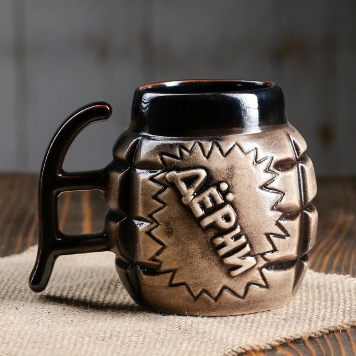 """Кружка для пива """"Граната"""" 0,4 л"""