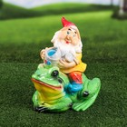 """Садовая фигура """"Гном на жабе"""", светлая 29 см"""