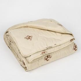 """Одеяло всесезонное Адамас """"Овечья шерсть"""", размер 200х220 ± 5 см, 300гр/м2, чехол п/э"""