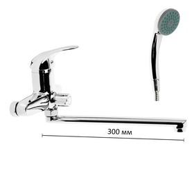 Смеситель для ванны Accoona A7140, однорычажный, излив 300 мм, с душевым набором, хром