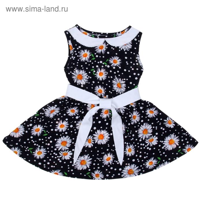 """Платье """"Летний блюз"""", рост 128 см (64), ромашки и горошки на темно-синем ДПБ918001н"""
