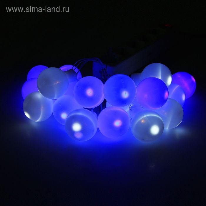 """Гирлянда """"Метраж"""" 6 м с насад. """"Большие шарики 5 см"""", LED-20-220V, моргает, БЕЛО-СИНИЙ"""