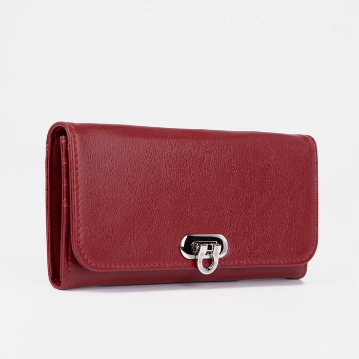 Кошелёк женский на клапане, 2 отдела, отдел для карт, отдел для монет, 1 наружный карман, красный глянцевый