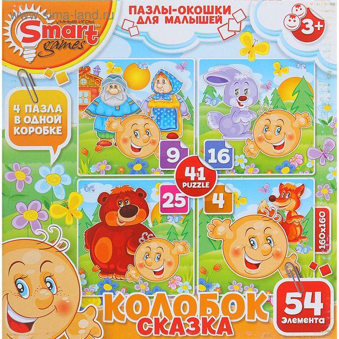 """Пазлы-окошки """"Колобок"""", 4 в 1"""