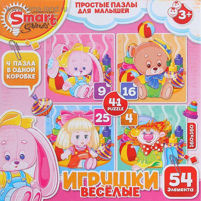 """Пазлы для малышей """"Веселые игрушки"""", 4 в 1"""