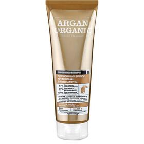 Био шампунь для волос Organic Shop «Роскошный блеск», аргановый, 250 мл