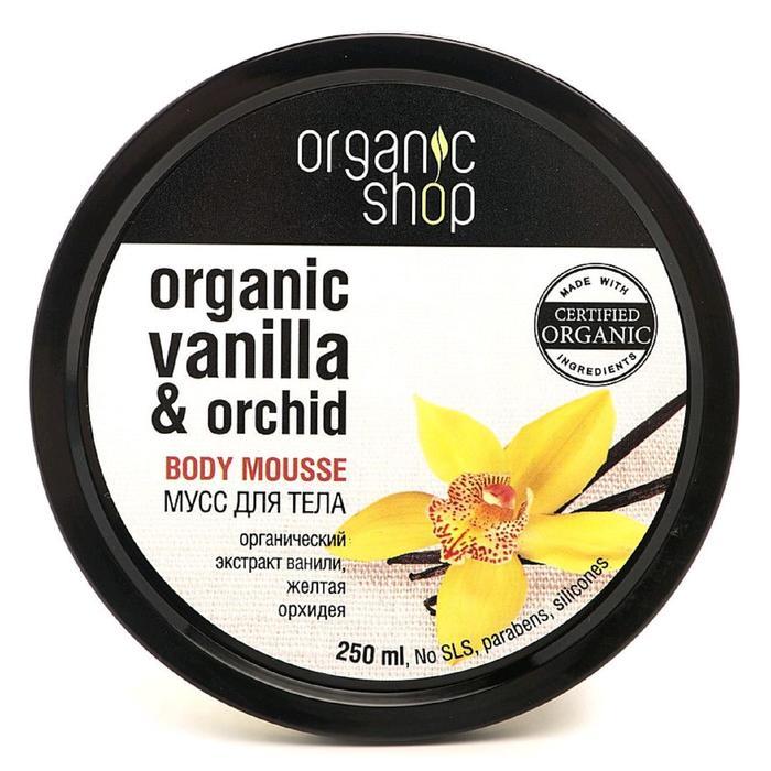 """Мусс для тела Organic Shop  """"Бурбонская ваниль"""", 250 мл"""