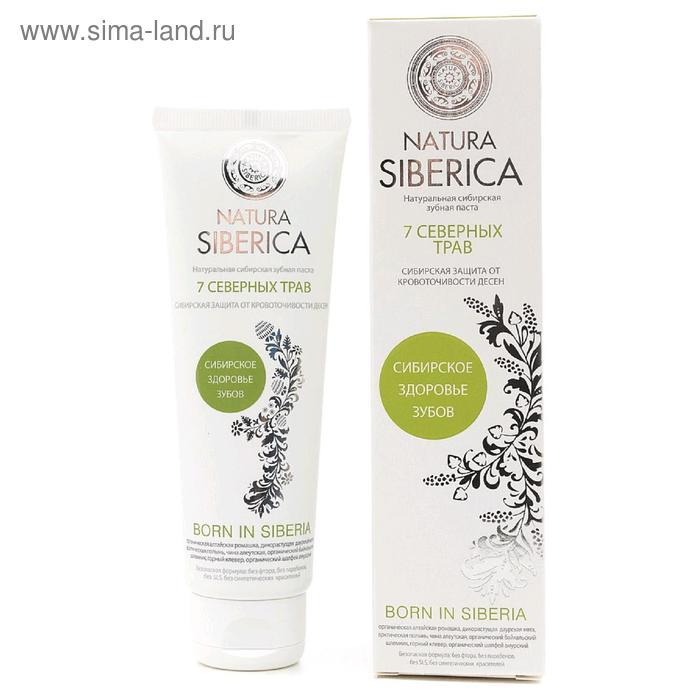 Зубная паста Natura Siberica 7 северных трав 100 гр