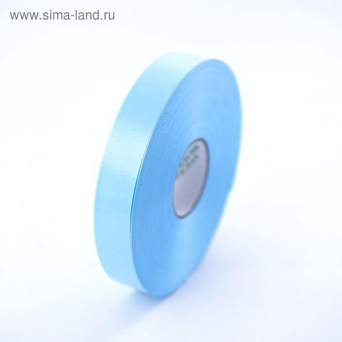Лента для упаковки подарков, голубая, 2 см х 100 м