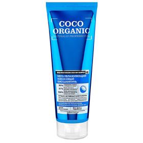 Био шампунь для волос Organic Shop «Мега увлажняющий», кокосовый, 250 мл