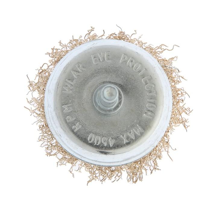"""Щетка металлическая TUNDRA, для дрели со шпилькой """"чашка"""" 65 мм"""