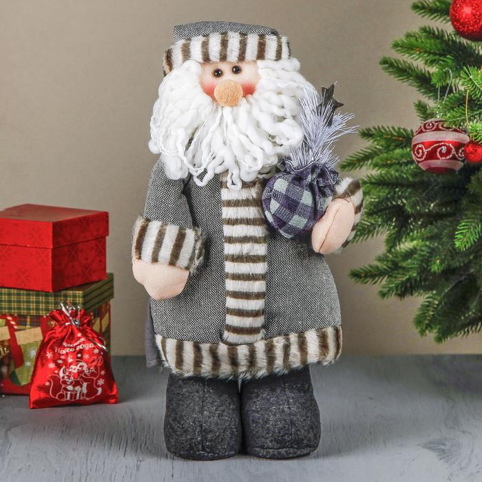 """Мягкая игрушка """"Дед Мороз в шубке и валенках с подарком"""" 48 см серый"""