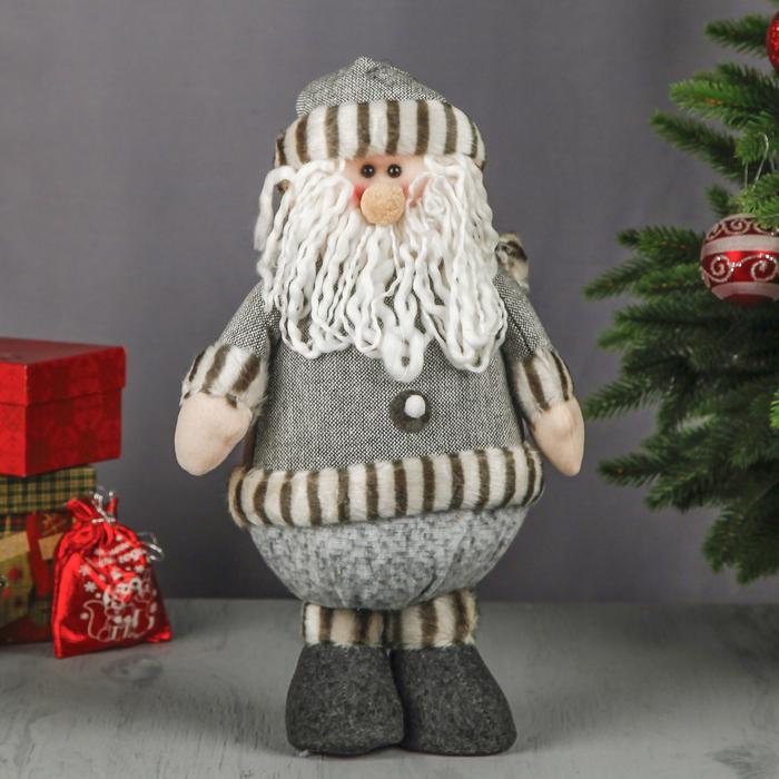 """Мягкая игрушка """"Дед Мороз в серой шубке"""" (пуговка)"""