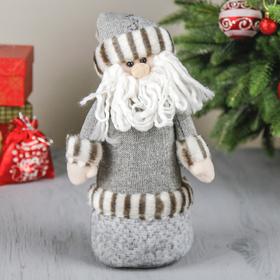 """Мягкая игрушка """"Дед Мороз в шубке"""" 35,5 см серый"""