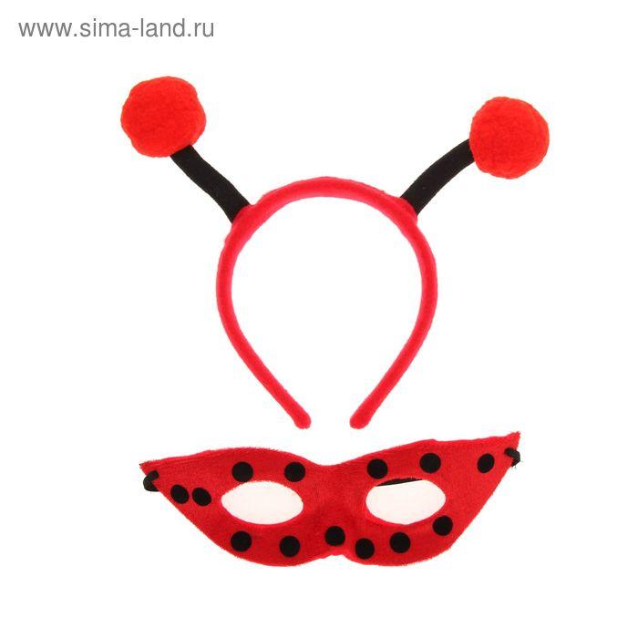"""Карнавальный набор маска и ободок """"Божья коровка"""""""