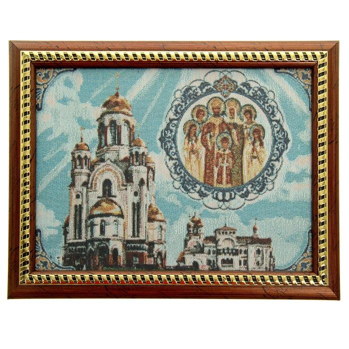 """Картина в рамке """"Храм-на-Крови"""", гобелен"""