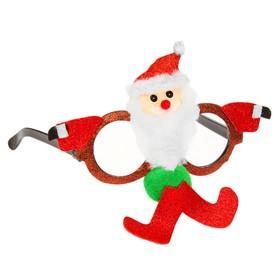 Карнавальные очки «Дед Мороз»